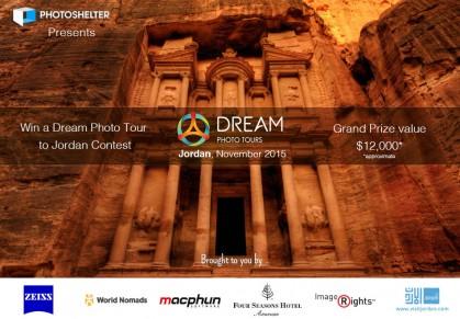 Win a Dream Photo Tour of Jordan